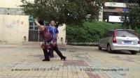 zhanghongaaa 交谊舞 新金牌冠军舞蹈伦巴138步动感版 一个妈妈的女儿精彩展示教学版 原创