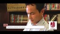 读书达人-江松庆《大学》