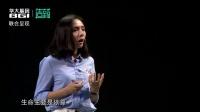 沈玥:我们正在颠覆进化论,再造伊甸园