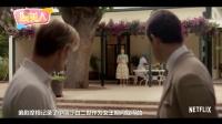 「娱美人」外媒评选2016最佳剧集Top6