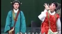 199 莆仙戏《欺贫重富》南门大厦/