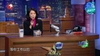 最新金星秀毛阿敏做客现场经典成名曲_超清2017