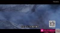 【依美精品】鬼吹灯云南虫谷 第三集(山神葫芦洞)