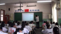 第三章 不等式(高中数学_人教A版2003课标版_必修5)