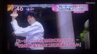 『グッド!モーニング』高杉俊介特集3