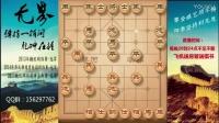 无界象棋 - 让三先,杠上了。
