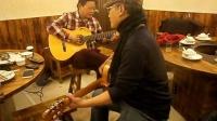 170115SUN 吉他弹唱 独奏 二重奏 老弟兄 珠江路 餐馆 南京 (18)