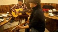 170115SUN 吉他弹唱 独奏 二重奏 老弟兄 珠江路 餐馆 南京 (19)