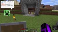 秋风与呜帕的Minecraft世界 ep.2