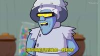 【小文搬运】Vanoss游戏动画:魔法番茄 - 第2集!