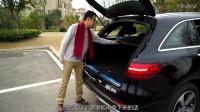 脱胎换骨——试驾北京奔驰GLC