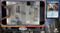MTGChallengers to GoV8 SF G1 Kawakita Shirou(Paradoxical St