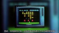 特别篇|成也游戏败也游戏——雅达利Atari的辉煌与没落