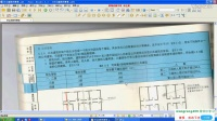 注册消防工程师:《建筑设计防火规范》图示022