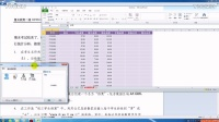 T10_Excel_02