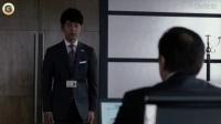 日本神反转彩票广告《部长大人的秘密》