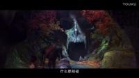 动画神作《魔弦传说》3D内地定档 HD高清下完整版 特辑混剪 明星助阵