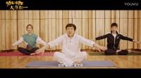 《功夫瑜伽》拜年版同名主題曲 成龍張一山楊紫對唱印度神曲