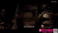 【依美精品】鬼吹灯之云南虫谷 第四集(火烧凌云宫)