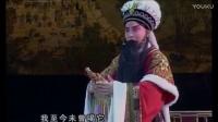 京剧【北风紧】田磊-孙劲梅〈2008中国京剧艺术节剧目超清版〉