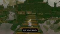PS4【重力眩晕2】中文初体验娱乐解说第一期