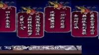 配乐赵晓岚教授讲解:千古词帝李煜词9《破阵子》