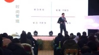 肖仁山老師目標管控與時間管理