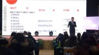 肖仁山老師講目標管理三項策略