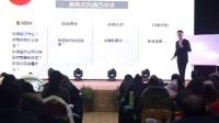肖仁山老师讲有效沟通篇