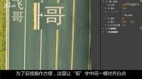 拳打AE!PR也能做特效跟踪字幕?