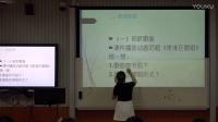 小学音乐《是谁在歌唱》说课视频+模拟上课视频+模拟上课视频,周湘 ,广西教师教学技能说课大赛视频