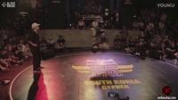 (我很潮街舞)红牛街舞大赛2016 南韩站 资格赛BRUCE LEE vs VERO 前8-1 Red Bull BC