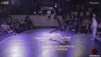(我很潮街舞)红牛街舞大赛 2016 南韩站 资格赛BRUCE LEE vs DOL Red Bull BC One