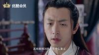 《西涯俠》30集預告片