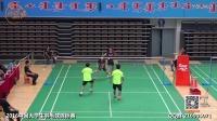 2016 第20届大学生羽毛球锦标赛 8月11日 混双1