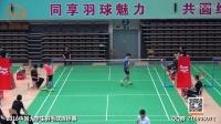 2016 第20届大学生羽毛球锦标赛 8月11日 男单1