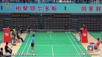 2016 第20届大学生羽毛球锦标赛 8月11日 男单3