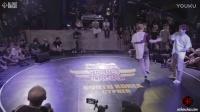 (我很潮)红牛街舞大赛2016 南韩站 HEADY vs RUSH 前16-6 - Red Bull BC One South Ko