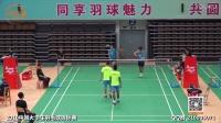 2016 第20届大学生羽毛球锦标赛 8月11日 男双1
