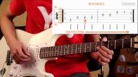 电吉他教程 第三课  认识吉他谱并且学会看谱演奏--米萧吉他屋