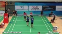 2016 第20届大学生羽毛球锦标赛 8月11日 混双3