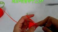 淘宝荷香亭手工坊视频 钩针教程 蔬菜水果 胡萝卜挂件钩编方法