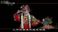 【高清戏曲】《梨园夫妻档》01 赵群和熊明霞上海京剧青年旦角,金牌小生演员