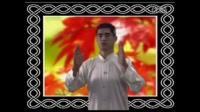 郭林气功内部培训教学视频【全套完整演示】健身气功六字诀教学