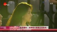 曝刘翔葛天婚姻危机已离婚