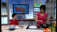 香酥薯饼(贝太厨房)