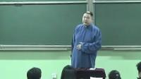2005年 王玥波 清华大学 演出评书《武松斗庆杀嫂》