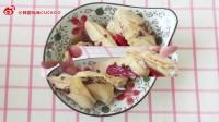 家常菜赖人食谱经典美食制作方法教学视频之电饭煲版苹果焖鸡翅