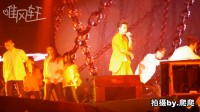 【唯风轩】151106韩庚十周年演唱会-三不管地带