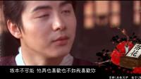 【转】芳瑶MV-落花(赠萧亦然)_hd2